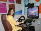 智能学车汽车驶训练机直销价加盟
