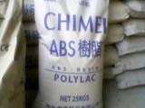 挤出级ABS/台湾奇美/PA-709P耐低温abs 奇美abs塑