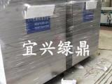 10000风量 UV光氧催化废气处理设备