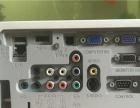 二手高清进口投影机日立WX3011N 带高清 色彩鲜艳亮度好