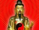 发扬杨公救贫风水 传播仙师风水文化