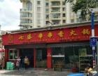 官南大道 1楼临街餐饮现铺出售9个门面 年租31万