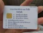 90天保修二手证卡打印机PVC卡片机工作卡打卡制作