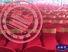 淄博出租宴会椅 贵宾椅 较10000把贵宾椅子