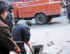 天津和平区抽化粪池