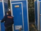 临沂移动厕所出租电话马拉松临时厕所租赁