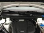 奥迪 A4(进口) 2014款 40 TFSI allroad