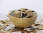 武汉中小企业经营性贷款如何办理