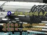 Q255A冷拉六角棒 折弯光扁铁Q275