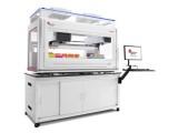 艾德飞是一家专业从事全自动进样系统厂家、自动进样器厂家生产与