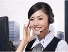 贵阳惠而浦空调售后维修电话是多少