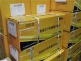 高尔夫球车电池,睿博电源提供销量好的免维护电池