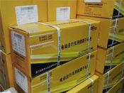 重庆扫地车免维护电池|专业供应免维护电池