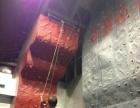 攀岩练习 攀岩培训