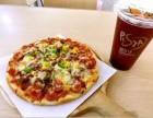 无锡爱八寸披萨加盟费多少/爱八寸披萨加盟电话多少