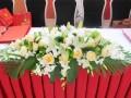 和平区会议鲜花开张花篮预订鲜花速递绿植批发