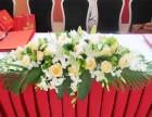台州 开张花篮预订年会鲜花会议桌花鲜花预定发财树