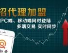 深圳有做过期货配资的吗