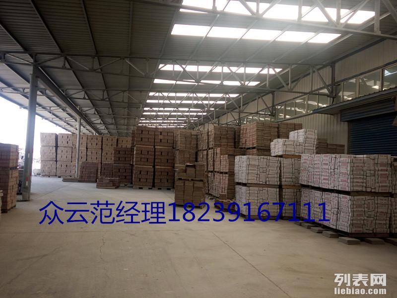 浙江耐酸砖/国标耐酸砖/异形耐酸瓷砖众云厂家生产9