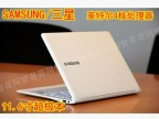 Samsung/三星NP110S1J超薄11寸笔记本电脑