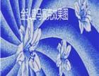 专业设计制作游泳池陶瓷马赛克拼图拼花厂家