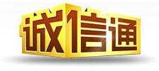 2017广州到全国物流/货运公司/运输公司/全国特快零担物流