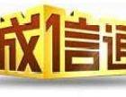 深圳龙华6米8平板9米6货车13米平板拖头出租