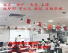 哈尔滨正规微整形培训中心-包教包会