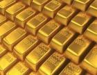黄金投资开户