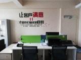 武汉注册公司0元起-提供注册地址-代理记账-变更注销-解异常