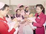 武汉星光家政提供各类保姆月嫂育婴师钟点工医院护工等