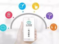 重庆网络推广-网站建设-自媒体推广就找奥斯诺科技