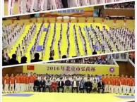 弘尚跆拳道馆润枫水尚附近的专业少儿,青少年,成人跆拳道培训