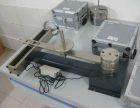 测量仪器检测哪家好-测量仪器检测证书平台