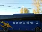黄海客车 丹东黄海 336ps 国四 55座 14万公里出售客运