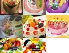 4家定西爱的礼物蛋糕店陇西县AILI里蛋糕速递生日快配送免费