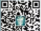国行ipad air2 64g WiFi版 金色