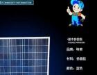 科索新能源 多晶硅太阳能板