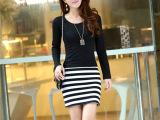 一件代发秋季新款日韩女装条纹包臀拼接长袖连衣裙混纺圆领中长裙