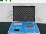 CT-50测土配方施肥仪测土仪农业仪器土壤检测仪养分速测仪