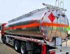 转让 油罐车东风2到30吨 军工品质信誉质保