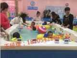 专业母婴sop生活馆找海乐游母婴服务|值得信赖海