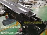 MD68系列智能立体库自动伸缩板 堆垛机伸缩货叉