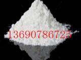 供应纳米银抗菌剂 塑料涂料杀菌防腐剂