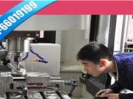 数控培训数控车床培训上海