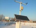 太阳能发电太阳能电池太阳能路灯风力发电蓄电池逆变器