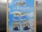 专业发布电梯框架广告-巨广文化传播(上海)有限公司