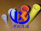环氧玻璃钢圆管 环氧玻璃钢圆管规格