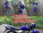 各种款式摩托车,本田,雅马哈,