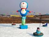 滑雪場雪地轉轉直銷冰上轉轉滑雪圈輪胎嬉雪游樂場
